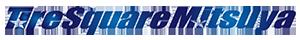 タイヤスクエアミツヤのロゴ