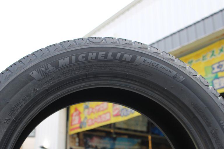 The featured image of MICHELIN X-ICE SNOW(ミシュラン エックスアイス スノー)