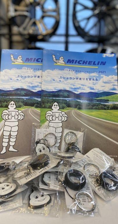 The featured image of MICHELIN (ミシュラン)キャンペーン